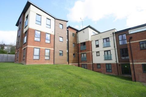 2 bedroom apartment for sale - PULLMAN COURT, 9 TUDOR WAY, BEESTON, LS11 8LN