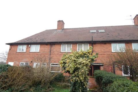 2 bedroom terraced house for sale - Hayling Drive, Nottingham, NG8