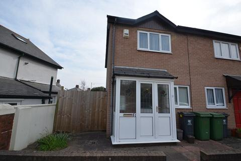 2 bedroom end of terrace house to rent - Velindre Road, Cardiff, CF14 2TE