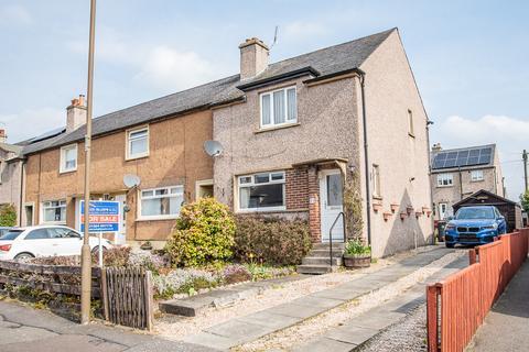 2 bedroom end of terrace house for sale - 19 Gogar Place, Stirling, Bannockburn, Stirlingshire FK7 0EZ