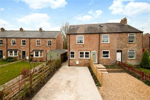 3 bedroom end of terrace house for sale - Princess Road, Ripon, North Yorkshire