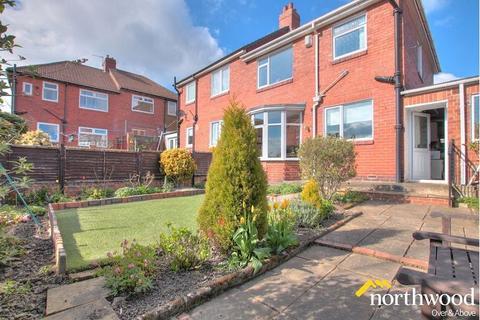3 bedroom semi-detached house for sale - Centurion Road, Newcastle Upon Tyne, , NE15 7RE
