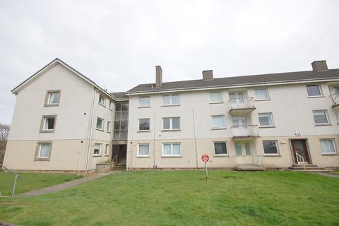 1 bedroom flat for sale - Galt Place, East Kilbride G75