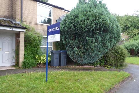 2 bedroom maisonette to rent - Metchley Drive, Birmingham, B17 0LB