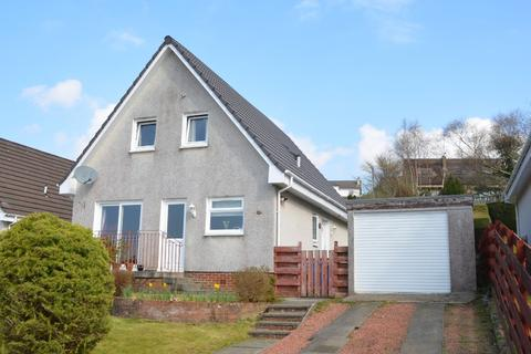 4 bedroom detached house for sale - West Dhuhill Drive, Helensburgh, Argyll, G84 9AW