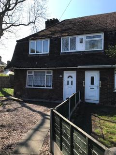 3 bedroom semi-detached house for sale - Altrincham Road, Manchester M23