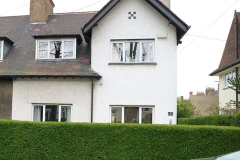 3 bedroom semi-detached house for sale - Laburnham Avenue, Garden Village, Hull, East Riding of Yorkshire, HU8 8PE