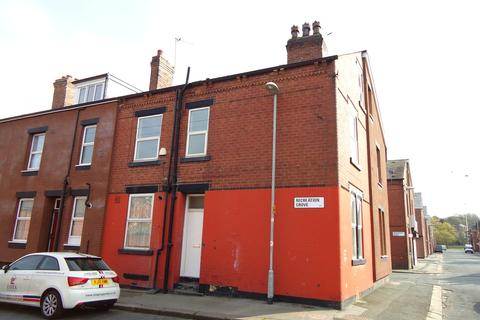 4 bedroom end of terrace house for sale - Recreation Grove, Holbeck, LS11 0AT
