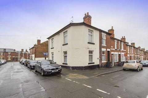 2 bedroom end of terrace house for sale - Stables Street, Derby