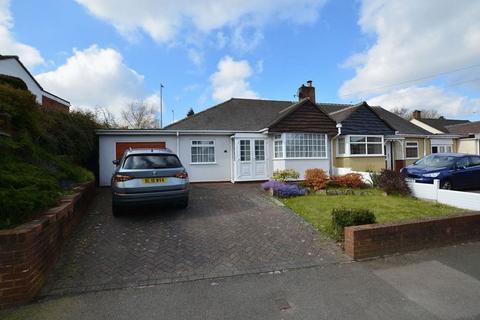 2 bedroom semi-detached bungalow for sale - Ashtree Road, Tividale, Oldbury
