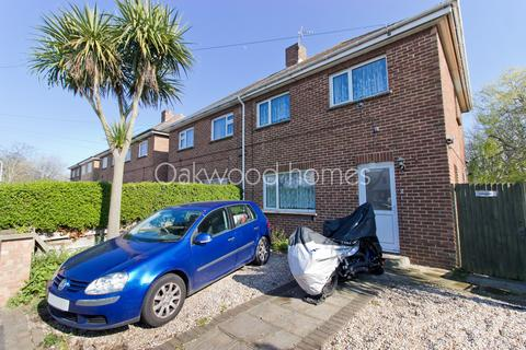 3 bedroom semi-detached house for sale - Old Green Road, St Peters, Broadstairs