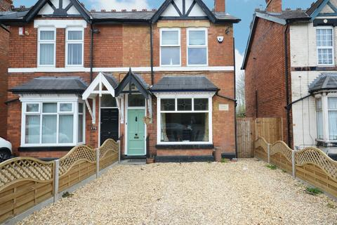 2 bedroom semi-detached house for sale - Tanworth Lane, Shirley