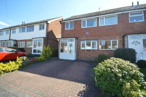 2 bedroom end of terrace house for sale - Bickenhill Park Road, Solihull