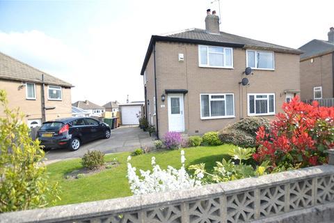 2 bedroom semi-detached house for sale - Kingswear Crescent, Leeds, West Yorkshire