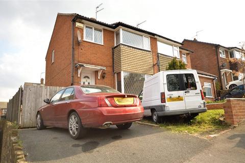 3 bedroom semi-detached house for sale - Moseley Wood Approach, Cookridge, Leeds