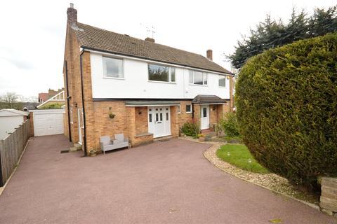 3 bedroom semi-detached house for sale - Perth Mount, Horsforth, Leeds