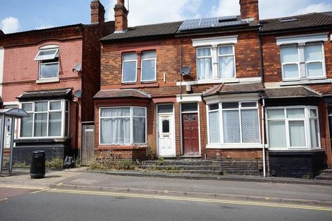 2 bedroom terraced house to rent - Pershore Road, Cotteridge, Birmingham