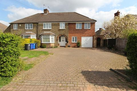 5 bedroom semi-detached house for sale - Middlefield Lane, Gainsborough