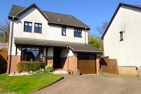 4 bedroom detached villa for sale - 26 Forrest Drive, Bearsden, G61 4SJ