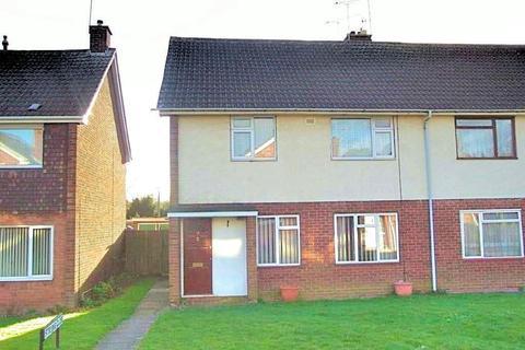 2 bedroom flat for sale - Falcon Avenue, Binley CV3 2ES