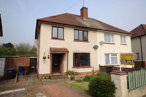 3 bedroom semi-detached house for sale - Fullingdale Road, The Headlands, Northampton