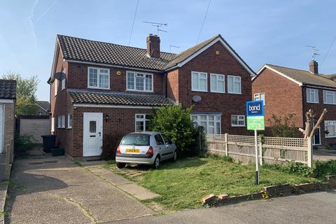 3 bedroom semi-detached house for sale - Sylvan Close, Moulsham Lodge, Chelmsford, CM2