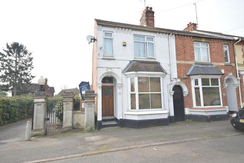 2 bedroom townhouse for sale - Outstanding Home - Fox Street, Rothwell, Kettering