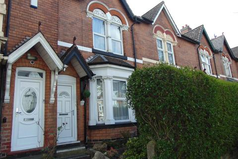 1 bedroom flat to rent - Kings Road, Stockland Green, Erdington