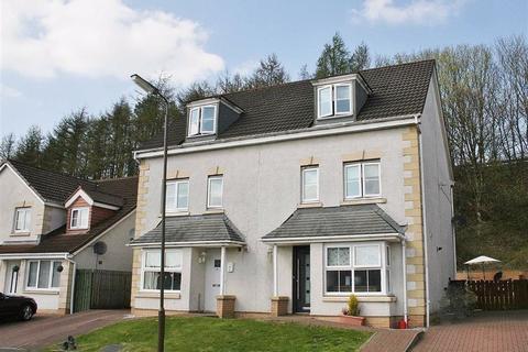 4 bedroom townhouse for sale - Singers Place, Dennyloanhead, Bonnybridge, Stirlingshire