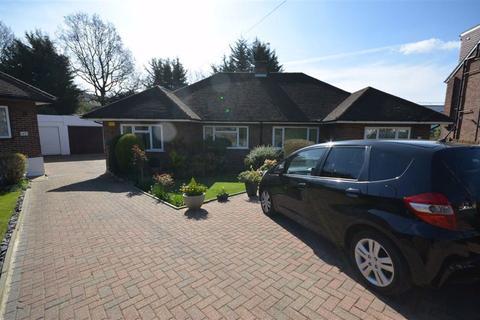 2 bedroom semi-detached bungalow for sale - Whitegate Gardens, Harrow Weald, Middlesex