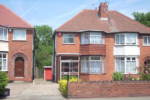 3 bedroom semi-detached house to rent - High Street, Pensnett