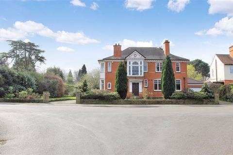 5 bedroom detached house for sale - Knighton Rise, Oadby, Leicester