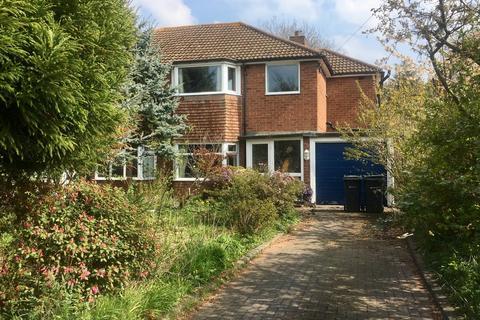 3 bedroom semi-detached house for sale - Sara Close, Four Oaks, Sutton Coldfield