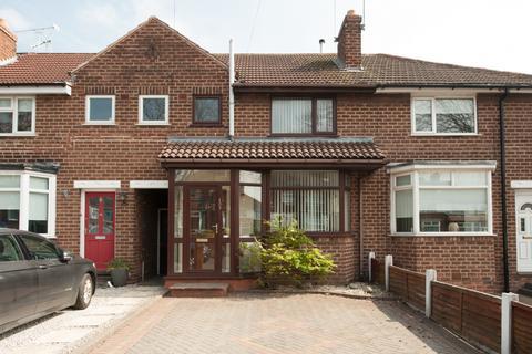 3 bedroom terraced house for sale - Old Oscott Lane, Great Barr