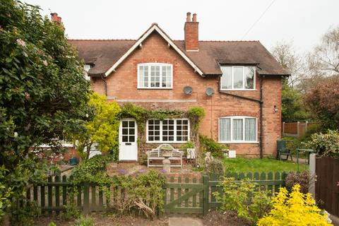 2 bedroom terraced house for sale - Rectory Road, Sutton Coldfield