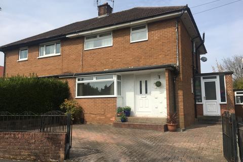 3 bedroom semi-detached house for sale - Newborough Avenue, Llanishen, Cardiff