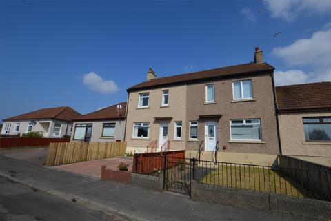 2 bedroom terraced house for sale - 12 McGavin Avenue, KILWINNING, KA13 7JS