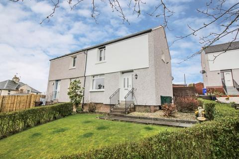 2 bedroom semi-detached house for sale - 3 Hay's Hill, Stirling, FK8 3EQ