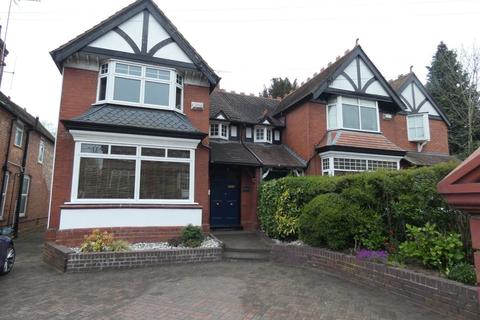 3 bedroom semi-detached house for sale - Upper Holland Road, Sutton Coldfield