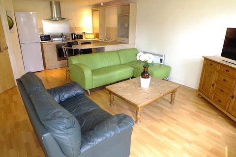 2 bedroom flat for sale - Brackenhurst Place, Moortown, Leeds, LS17 6WD