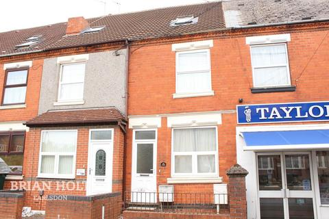 4 bedroom terraced house for sale - Earlsdon Avenue North, Coventry