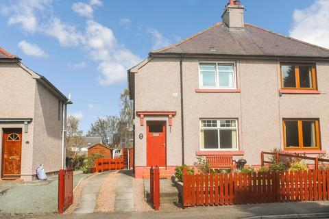 2 bedroom semi-detached house for sale - Bellfield Park, Inverness