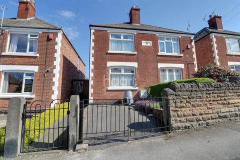 2 bedroom semi-detached house for sale - Churchfield Lane, Bobbers Mill