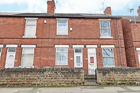 3 bedroom terraced house for sale - Bobbers Mill Road, Bobbers Mill