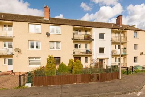 2 bedroom ground floor flat for sale - 18A Niddrie Mill Crescent, Niddrie, EH15 3ET