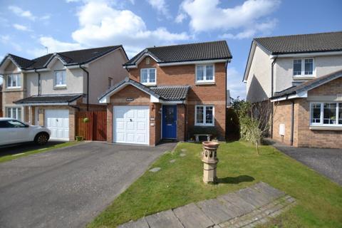 3 bedroom detached house for sale - Archers Avenue, Irvine, North Ayrshire, KA11 2GB