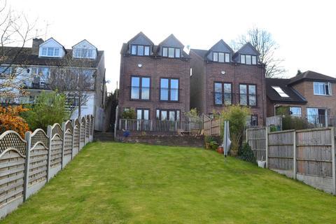 4 bedroom detached house for sale - Dale Avenue Mapperley, Nottingham, NG3 6BU