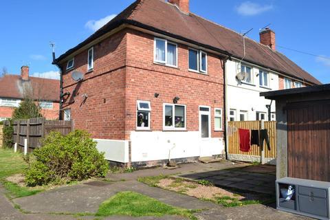 3 bedroom semi-detached house for sale - Seaton Crescent, Aspley, Nottingham, NG8 5SJ, UK