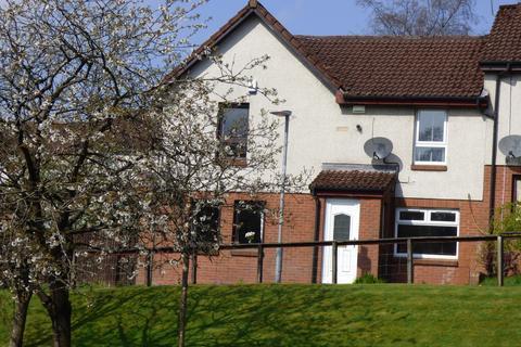 2 bedroom terraced house for sale - 76  Antonine Gardens, Duntocher, G81 6BJ