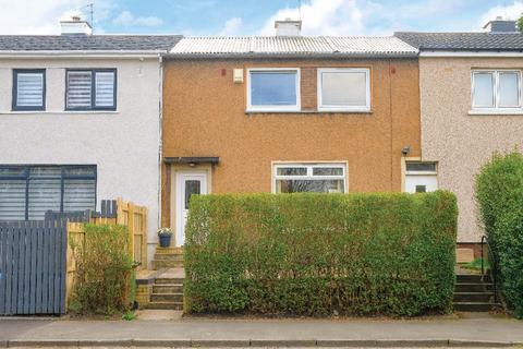 3 bedroom terraced house for sale - Auldhouse Road, Auldhouse, Glasgow, G43 1XB